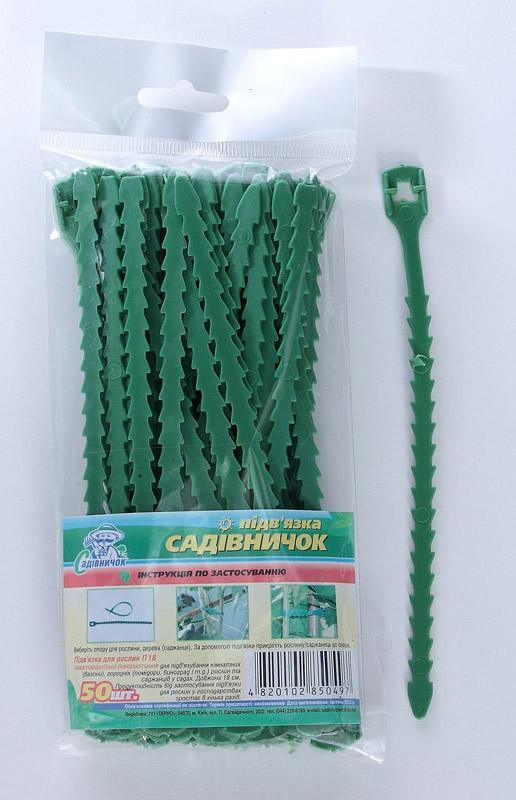 подвязка для растений