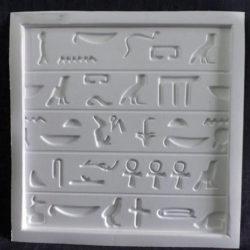"""Дизайнерские гипсовые 3d панели для стен """"Египет"""""""
