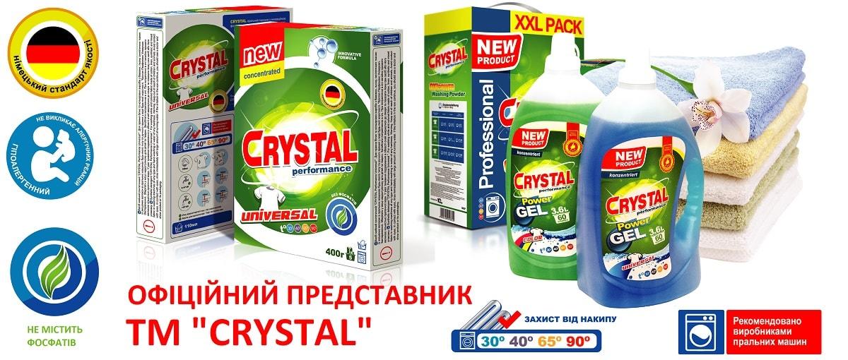 crystal порошок без фосфатов